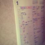 無印のカレンダーで予定管理。来年は…