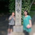 そうだ!京都に行こう!★鈴虫寺