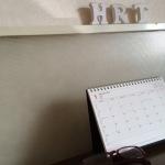 カレンダーであり手帳であってほしい♪