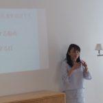 整理収納アドバイザー向け講座が開催決定!